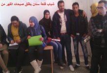 Photo of شباب قلعة سنان يطلق صيحات القهر من البطالة… للمسؤولين