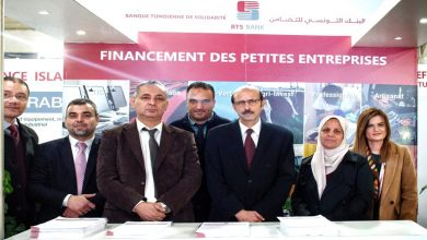 Photo of 2020 سنة  التحديات في البنك التونسي للتضامن